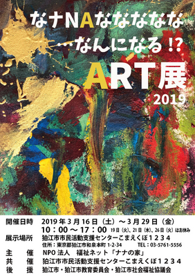 ART表.jpg
