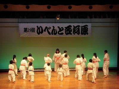 イベント西河原2.jpg